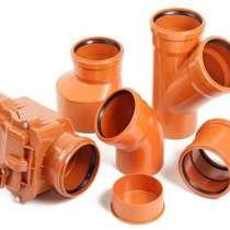 Фитинги для пвх труб рыжие для канализации, в Санкт-Петербурге