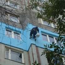 АЛЬПИНИСТ ВЫСОТНЫЕ РАБОТЫ yüksəklik işləri, в г.Баку