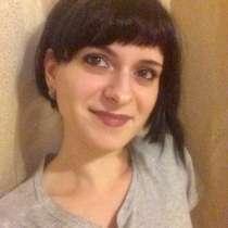 Екатерина, 32 года, хочет пообщаться, в Ростове-на-Дону