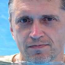 Игорь, 51 год, хочет познакомиться – Познакомлюсь с девушкой, женщиной 18-50лет, в Москве