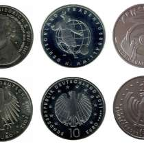 Монеты 10 евро юбилейные, Германия, в Санкт-Петербурге