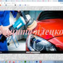 Создание сайтов и нестандартных программ в Магнитогорске, в Магнитогорске
