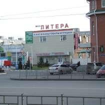 Сдам удобный офис в центре г. Омск, в Омске
