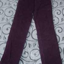 Зимние брюки, толстые, в г.Витебск
