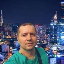 Sergey, 51 год, хочет пообщаться, в г.Жирардув