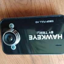 Автомобильный видео регистратор и автопылесос, в г.Витебск