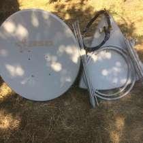 антенны для приема спутниковых программ, в г.Бишкек