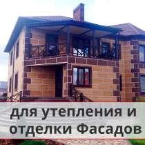 Инновационные стройматериалы, в Нижнем Новгороде
