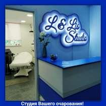 Лазерная эпиляция с Гарантированным результатом, в Москве