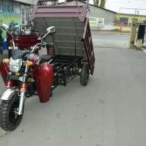 Triciclete (Muravei) cu livrare gratuita, в г.Кишинёв