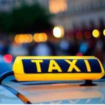 Такси Яндекс, в г.Могилёв