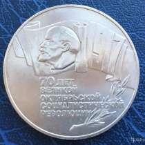 Продам монету шайбу, в Хабаровске