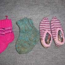 Шерстяные носочки, следки, в Калининграде