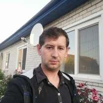 Vladyslav, 29 лет, хочет познакомиться – Ищу серьёзных отношений, в г.Чернобай