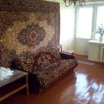 Продажа 1 комнатной квартиры, в Белогорске