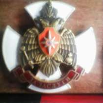 Редкая медаль МЧС России, в г.Алматы