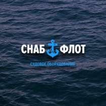Кольца уплотнительные для двигателя 2Ч8,5/9,5. 2Ч8,5/10,5, в Белгороде