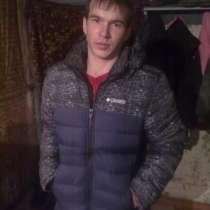 Мансур, 30 лет, хочет пообщаться, в Тюмени