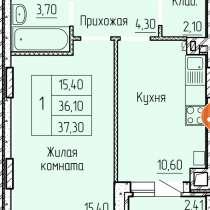 Продается 1 комнатная квартира, в Батайске