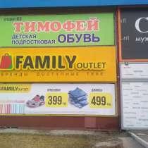 Печать баннеров, в Барнауле