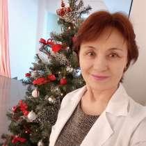 Любовь, 63 года, хочет пообщаться, в Москве