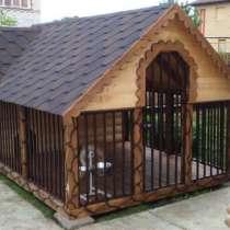 Строим вольер для крупных собак, в Ростове-на-Дону