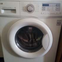 Продам стиральную машинку в хорошем состоянии, в Армянске