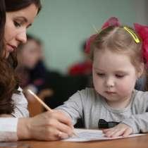 Скородум. Детский центр развития способностей, в Нижнем Новгороде