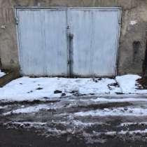Купить гараж в Шымкенте, продается гараж в шымкенте, в г.Шымкент