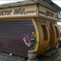 Работа с металлом. Изготавливаем производственные, складские, в г.Бишкек