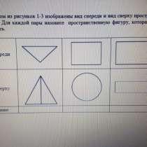 Репетитор 0-6 класс темиртау, в г.Темиртау