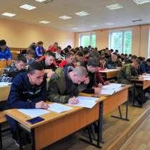 Подготовка к профотбору в ВУЗы МО, МЧС, МВД, в Серпухове