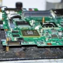 Ремонт компьютерных комплектующих, в Калининграде