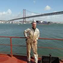 Морской спасательный комбез, в г.Одесса