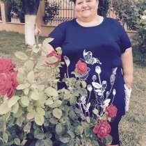 ОКСАНА, 45 лет, хочет пообщаться, в Москве