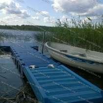Модульные причалы из пластика для лодок, в Санкт-Петербурге