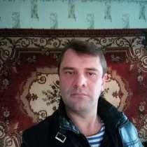 Сергей, 39 лет, хочет пообщаться, в г.Гродно