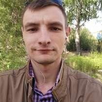 Влад, 25 лет, хочет познакомиться, в Ачинске
