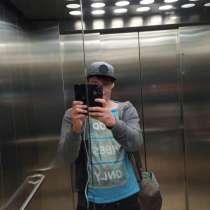 Allan, 27 лет, хочет познакомиться – Ищу вторую половинку, в г.Хельсинки