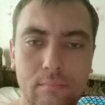 Иван, 30 лет, хочет познакомиться, в Москве