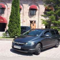 Туристические тури, по Армении и Грузии, в г.Ереван