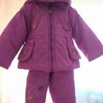 Продам зимнюю одежду на девочку от года до пяти лет, в Усть-Илимске