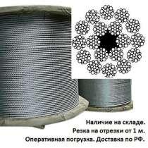 Канат стальной гост 3088-80, в Перми