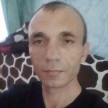Олег Дульцев, 42 года, хочет пообщаться, в Чите