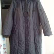 Продам зимнее пальто, в Москве