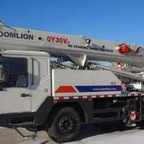 Продам автокран 30 тн-49м, ЗООМЛИОН Zoomlion QY30V, 2012 г/в, в Оренбурге
