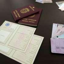 Бизнес иммиграция в Италию, в г.Алматы