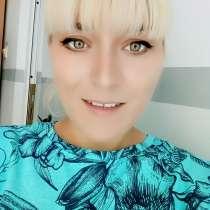 Ирина, 32 года, хочет пообщаться, в г.Минск