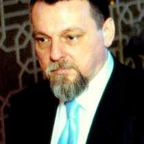 Ищу работу Помощник в бизнесе, управляющий, в г.Луганск