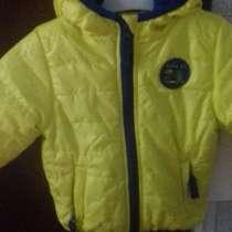 Продам куртку, в Волгограде